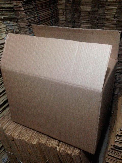 Caixa de papelão semi nova